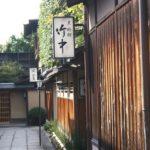 京都で芸妓(げいこ)さんのお座敷芸を無料で見る方法!行き方と交通費・駐車場代も紹介